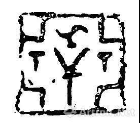 先秦时代官印的一大特点,就是上面的字都不认识?