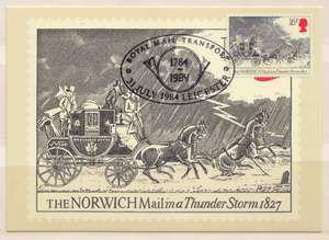 1840年5月6日英国首次正式发行邮票
