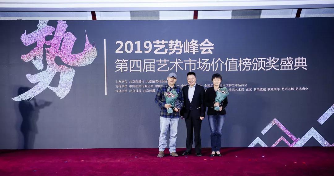 北京拍卖行业协会会长、华辰拍卖董事长甘学军为获奖媒体颁奖