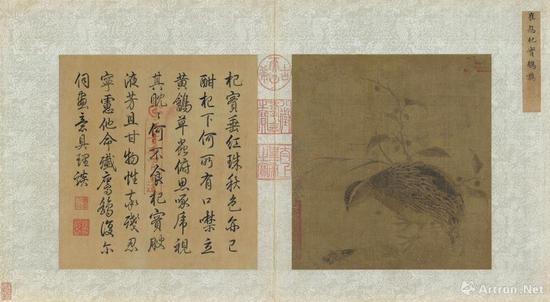 崔愨 杞实鹌鹑 台北故宫收藏