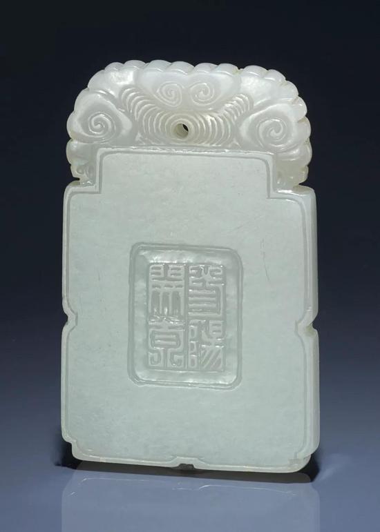 Lot 44清十八世纪 白玉灵芝纹'天保九如'牌