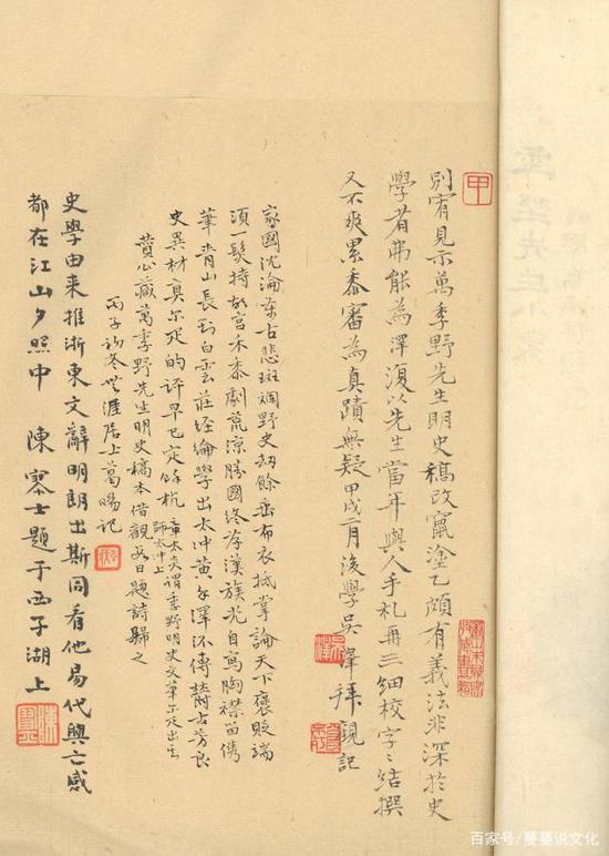 古籍拍卖的发展史你了解吗