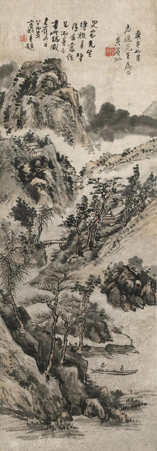 黄宾虹《赠史岩山水画》(中国美术学院美术馆藏)