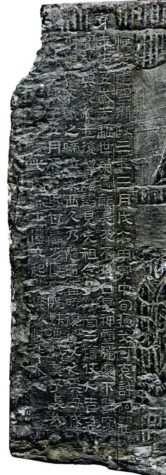 鑒賞|漢畫像石上題榜題記中的文字演變