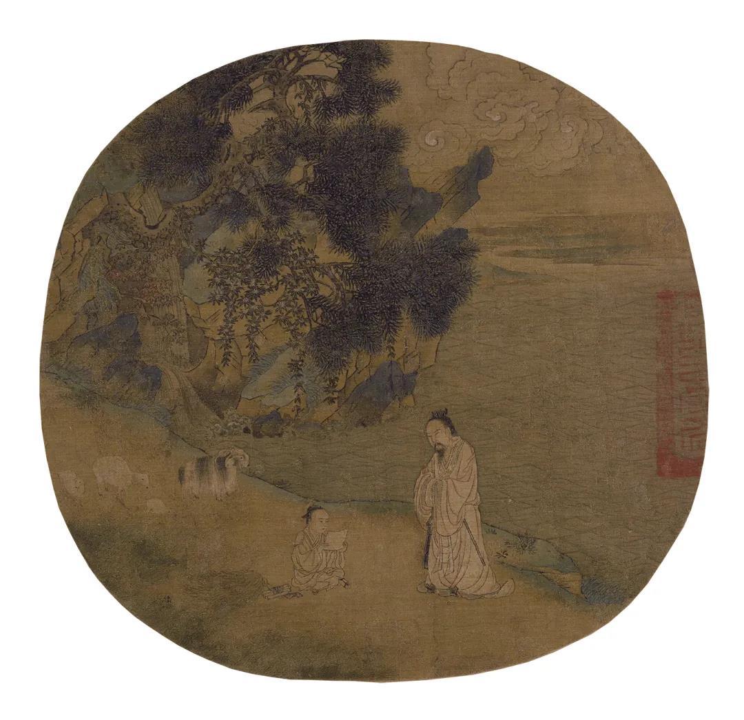 宋 佚名  初平牧羊图绢本 23.5×24.6cm  北京故宫博物院藏