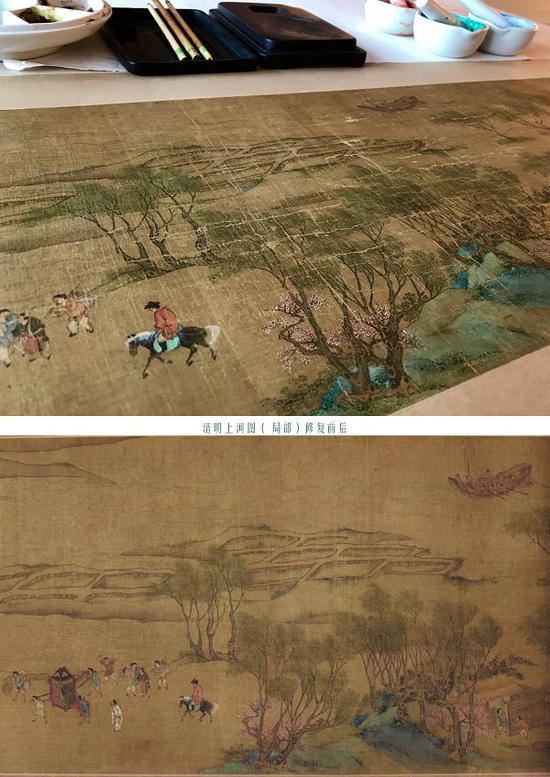 上海博物馆修复师参与的《清明上河图》(清人本)的修复前后对照