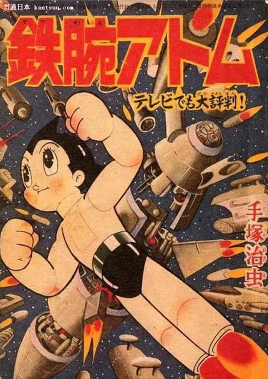 手冢治虫:让人又爱又恨的日本动漫之父-中国书画