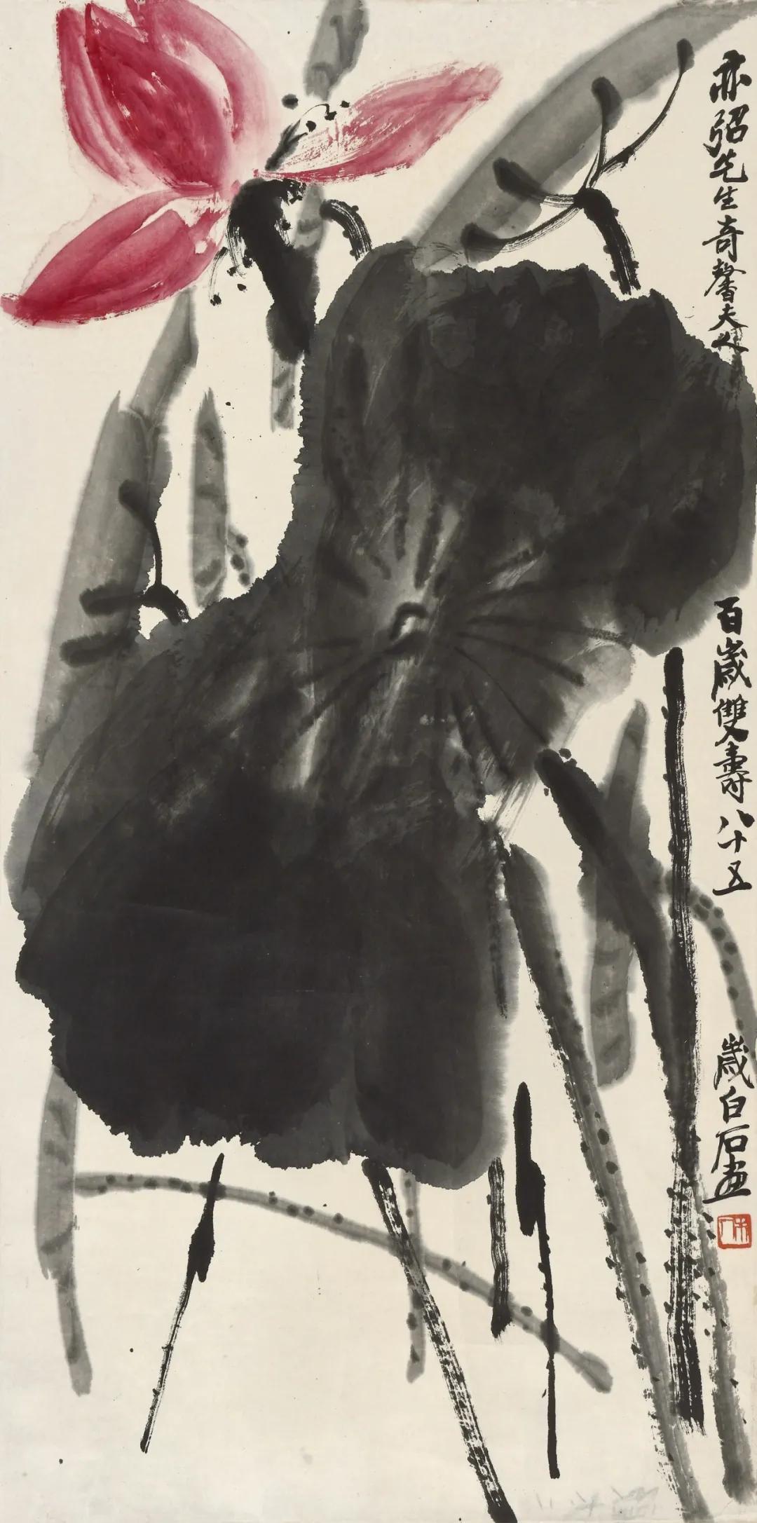 古萃今承 20世纪的京津画坛