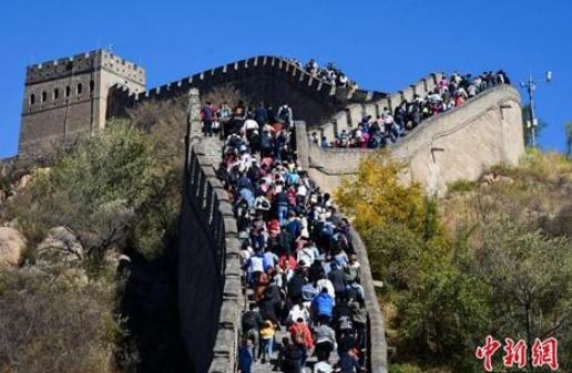 资料图:北京八达岭长城游人众多。?中新社发 湛超越 摄