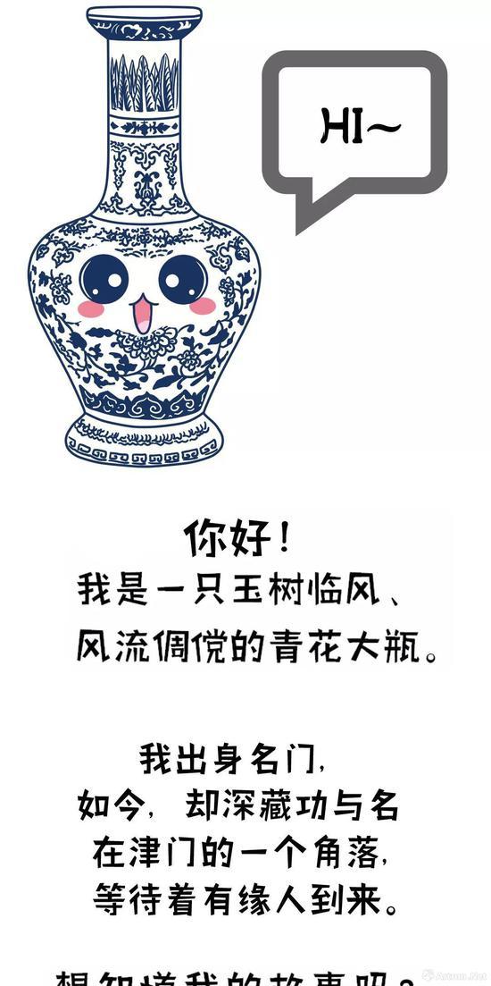 一件国宝的前世今生:还记得养心殿里那只青花瓶吗