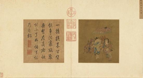 唐宋名迹 冊 传 南宋 苏汉臣 《货郎图》台北故宫博物院藏
