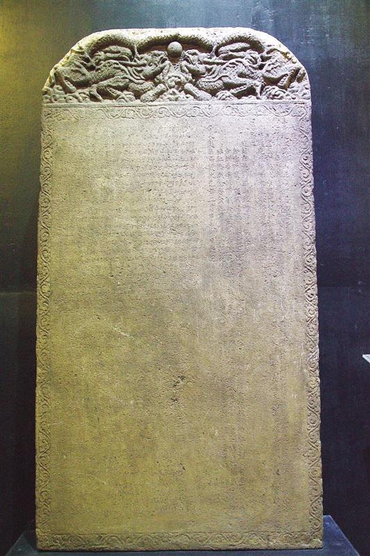 保存在斯里兰卡的《郑和布施锡兰山寺碑》(图片来源自网络)