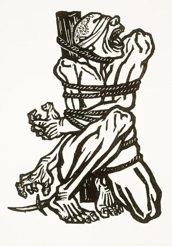 鲁迅收藏的版画《恕吼吧,中国!》