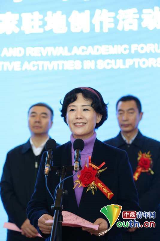 长治市宣传部长孙刘琳致辞。杨丽 摄