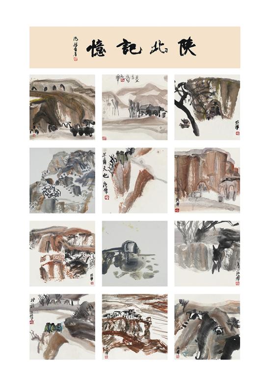 陕北记忆 45cm×45cm×12 2012年