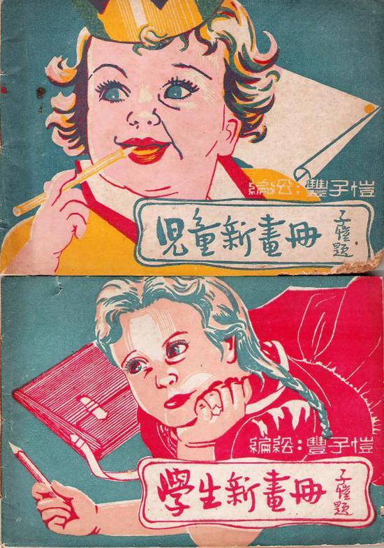 儿童、学生新画册