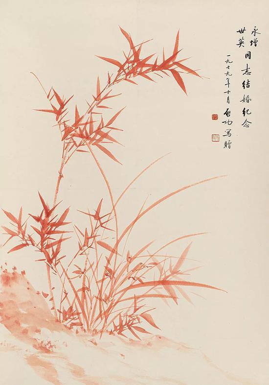 LOT.316 启 功 朱砂兰竹图设色纸本 立轴 1979年作