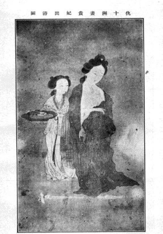 《仇十洲画贵妃出浴图》,《小说丛报》,1918年。