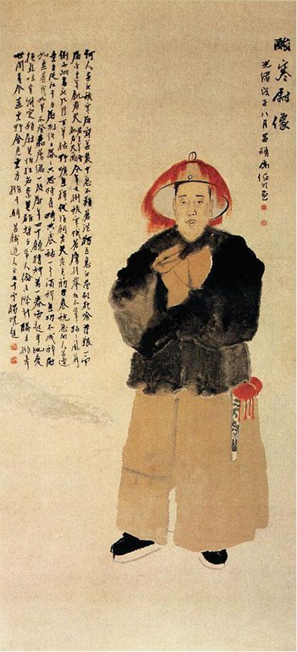 任伯年酸寒尉像1888年浙江博物館收藏