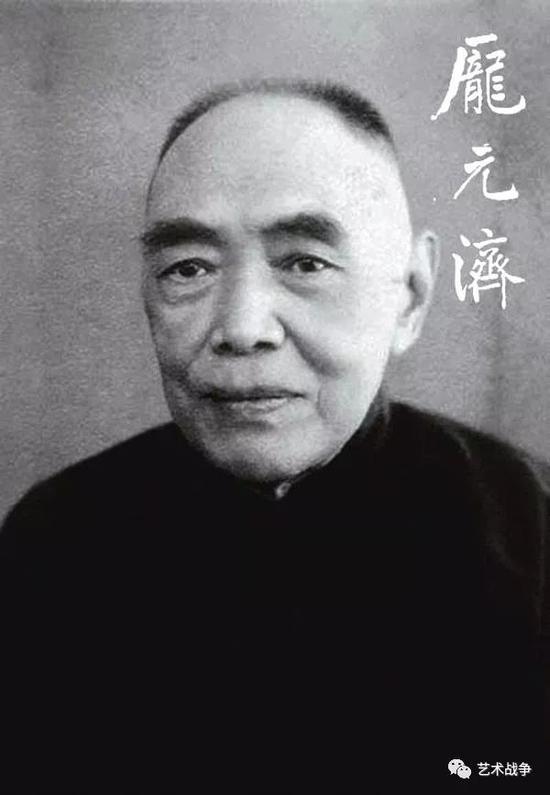 20世纪中国书画收藏第一人
