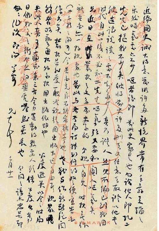 梁启超(1873-1929) 致梁启勋信札一通三纸 北京匡时2018年秋拍