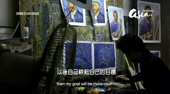 """一个夜晚,梵高真的出现了,当梵高问他:""""小勇,你现在画我的画,怎么样?"""""""