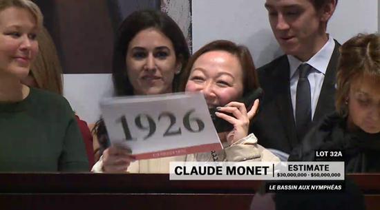 佳士得香港印象派及现代艺术资深专家何杏淇的电话委托拍得莫奈《睡莲池》