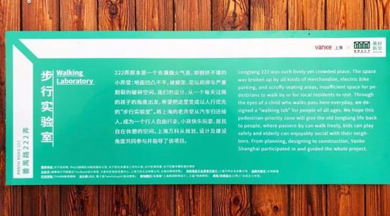 与此同时,上海万科作为