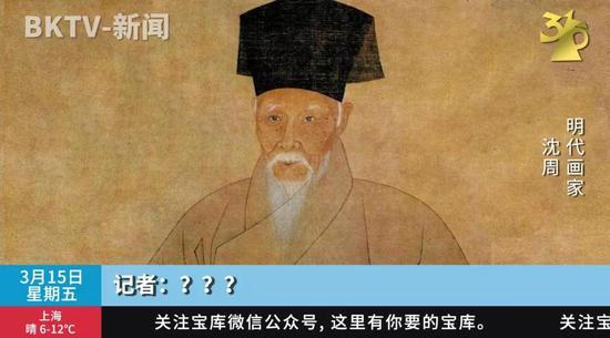 据宝库记者调查发现,这位沈先生是个十足的佛系画家。