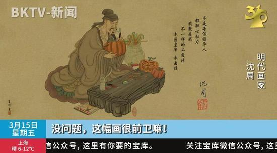 宝哥哥贴心地为大家梳理了中国书画造假历史,和采访内容一起服用效果更佳。