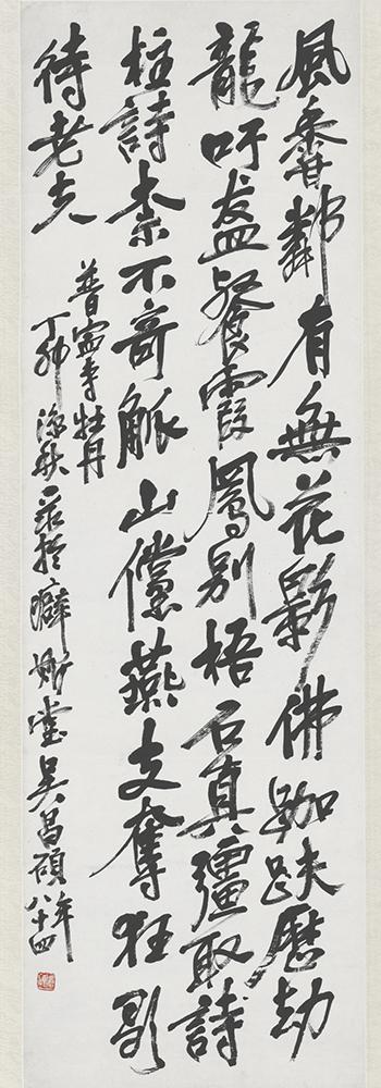 吴昌硕《行书普宁寺牡丹诗轴》