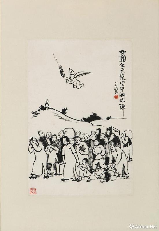 丰子恺 《大树画册》 之我愿化天使空中收炸弹