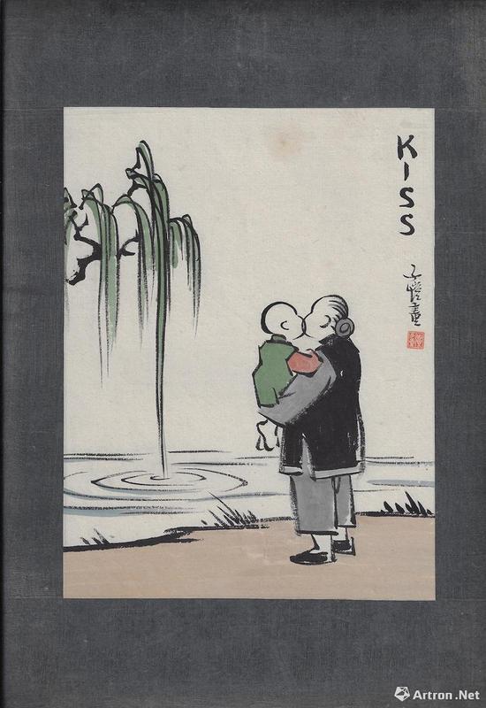 丰子恺 《KISS》