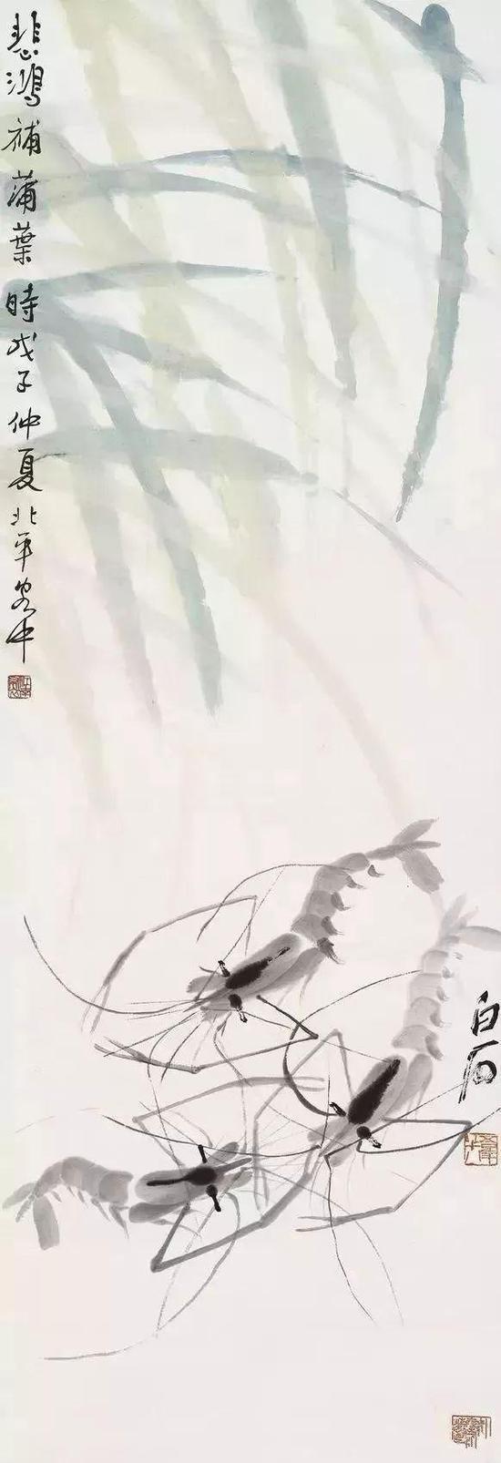 齐白石 徐悲鸿《菖蒲虾趣图》1948年作