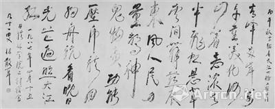 林散之巨幅作品颂南京长江大桥