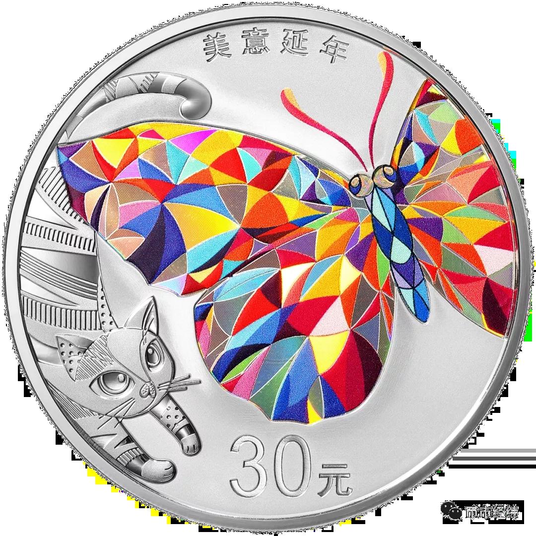 幣市經緯:多看少動,靜待冬奧會流通紀念幣鈔發行