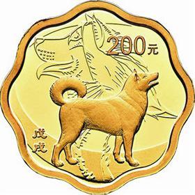 2018中国戊戌(狗)年15克梅花形精制金质纪念币正背面