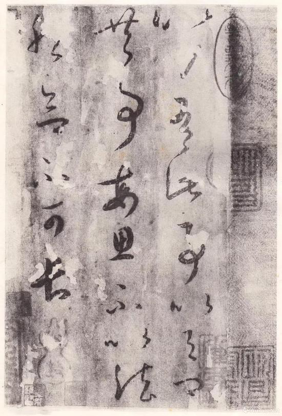 王羲之 此事帖 (资料图)