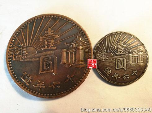 失蜡法铸银元之制模样币
