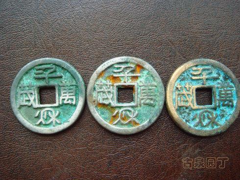 锡母的星月是为铸造母钱使用。
