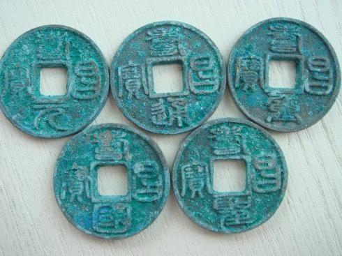 2、寿昌一套折十型大母钱,厚度 4.5毫米。