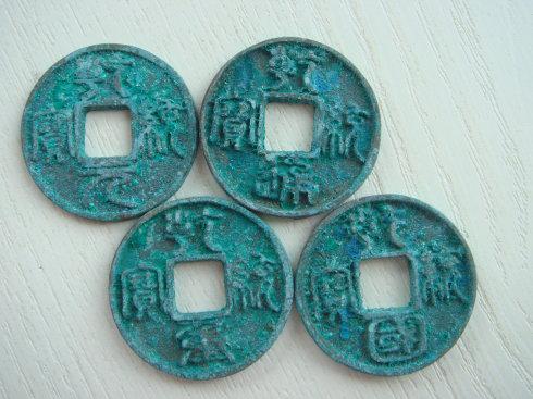 2、这里一枚折十型大母钱,四枚折五型平钱。