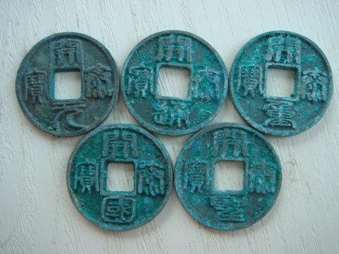 2、开泰系列折十母钱和折五小平钱。