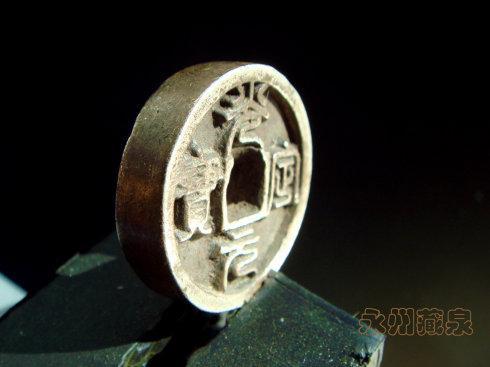 3、光定元宝楷书铜质和锡制 种母钱 小平是锡母,折二为铜母
