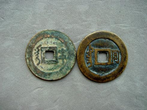 一厘钱。是清代钱币与银子的比价。一个大钱当银一厘。