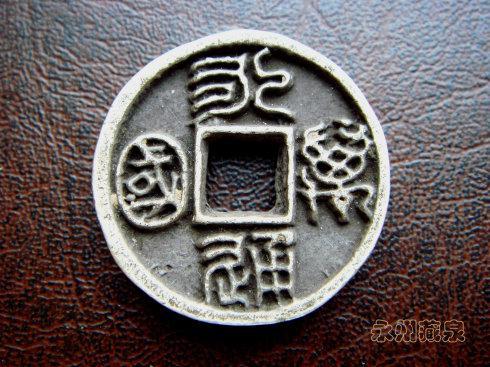 这是极厚的银质母钱币。直径
