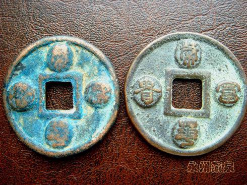以下钱币是两枚同样钱币正反面置放的。