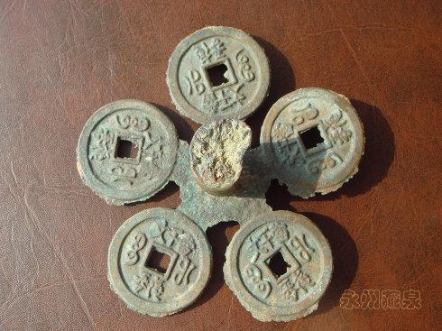咸丰重宝宝福当千文钱花看古钱币铸造工艺