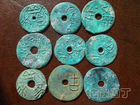 圆孔圜钱的文字保护工艺