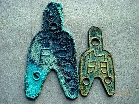 布币的形制演化三孔布大小型展示之三